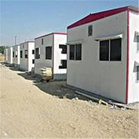 Modular Homes Cost: Cheap Low Cost Modular Homes In Work Site Prefab Mobile