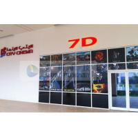 Buy cheap Digital 7D 8D Cinema motion Theater Chair system with flat / arc / Circular from wholesalers