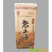 Quality OEM Cardboard Wine Packaging Boxes , Hot Stamping / Embossing wholesale