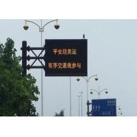 Quality Outdoor 20mm LED Traffic Display Programmable Electronic Signs wholesale