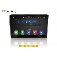 Quality 10.1 Inch  PEUGEOT 2008 Android Operation System Full Touch With 32G Memory wholesale