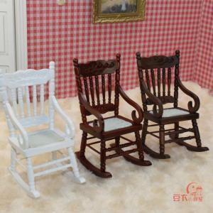 Quality 1:12 scale dollhouse miniature ,dollhouse furniture rocking chair (JJ009) wholesale