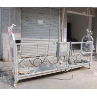 Quality Steel Aerial Lifting Rope Suspended Platform wholesale