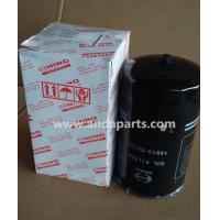 Quality HINO OIL FILTER VH15613E0120 ON SELL wholesale
