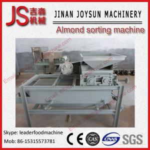 Quality Automatic Easy Operation Peanut Picking Machine Peanut Pick Machine wholesale