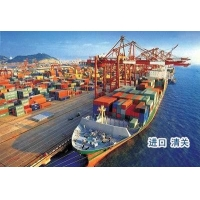 China Ocean Containers Companies Logistics Cost Rate From China Door To Door Service To Europe on sale