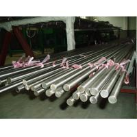 Quality SUS 200,300,400 series stainless steel round bar stock with diameter 3mm-400mm wholesale