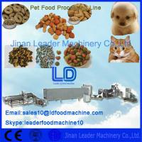 China China Complete Automatic High Capacity Pet Food Processing Machinery 380v/50Hz on sale