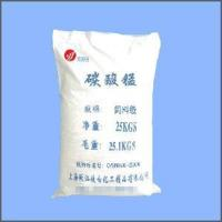 Quality High Purity Manganese Carbonate wholesale