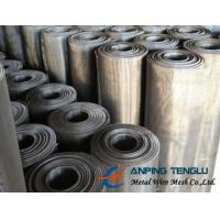 """Quality At Stock Now! 30x30mesh/ 0.0065"""" Wire Cloth for Petroleum Industry wholesale"""