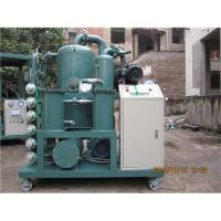 Quality Reliable Brand ZN Mobile Transformer Oil Purifier,Oil Purification.Insulation Oil Treatment Machine wholesale