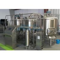 Beer equipment saccharification stainless steel tank Saccharification system