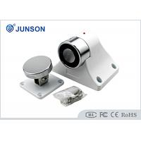 China Dia 50mm Floor Mounted Magnetic Door Holder , Fire Alarm Door Holder JS-H36A on sale