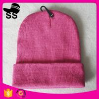 Quality China best 18*22cm,26g supplier 100% acrylic mens fashion high quality winter knitting magic beanie hats wholesale
