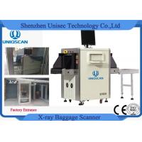 Quality Factory Worker Security Checking X Ray Baggage Scanner For Defence And Guarding wholesale