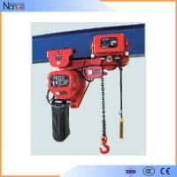 Quality 5 Ton Electric Chain Hoist Low Headroom With Planetary Reducer wholesale
