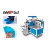 Quality Durable Non Woven Shoe Cover Making Machine Anti Dust  Shoe Cover Making Machine wholesale