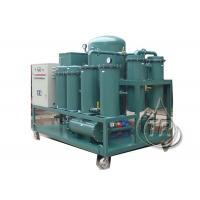 Quality Waste Lube Oil Purification Machine , High Vacuum Transformer Oil Filter Machine wholesale