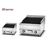 China Industrial Commercial Kitchen Cooking Equipment Rustproof Corrosion Resistant Lava Rock Grill on sale