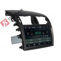 Cheap Android Car Navigation & Entertainment System , Toyota Corolla Car Stereo Head Unit for sale