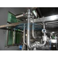 Quality Stainless Steel Automatic Juice Pipe Sterilizer High Quality Stainless Steel Cream Pasteurizer wholesale