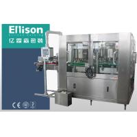 Quality Monoblock 2 In 1 Metal Tin Beverage Can Filling Machine For Juice And Water wholesale