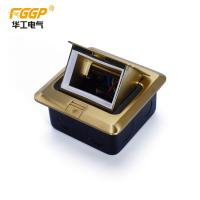 Buy cheap Floor Mount Pop Up Power Socket Box Brushed Brass Finish Empty 3 Module from wholesalers