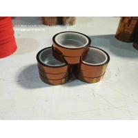Quality Silicone Coated Die Cut Adhesive Tape , 7413D Amber 3M Adhesive Transfer Tape wholesale