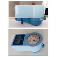 Cheap Digital Prepaid Intelligent Water Meter Touchless Type With Brass Valve Control for sale