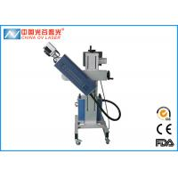 China Wood Acrylic Plastic Bottle Laser Engraving Printing Machine for Plastic on sale
