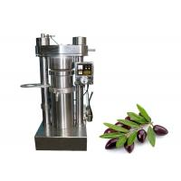 Quality High oil rate olive oil processing machine with 60Mpa working pressure wholesale