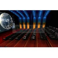 Quality Arc / Globular screen 3d movie theater , stereo cinema system with Dolby 3D / IMAX Projectors wholesale