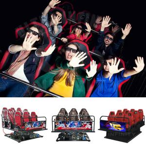 Quality 5D Cinema Movie Theatre Interactive Gun Shooting 7D Cinema Motion Ride Cinema Chairs With Special Effects For Sale wholesale