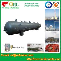 Buy cheap Fire proof induction boiler drum manufacturer from wholesalers