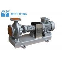 China Bitumen Centrifugal Oil Pump High Temp Resistant 380 Volt Hot Oil Transfer Pump on sale