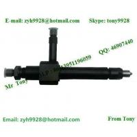 Buy cheap 8x0.3x140,8x0.35x140,7x0.25x140,marine injector,injector from wholesalers