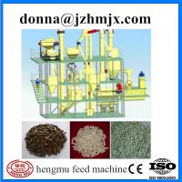 Quality 2014 High quality pellet mill production line/pellet mill wholesale