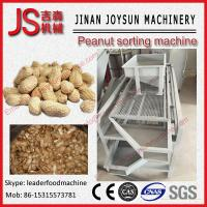 Quality High Automatic Peanut Picker Peanut Picking Machine 0.8 - 1.2T / h wholesale