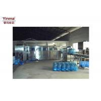 Quality 7.5KW Automatic Filling Machine / Stand Up Pouch Filling Machine 3000kg wholesale