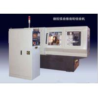 China 3 Axis CNC Gear Cutting Machines For Sprial Bevel Gear, High Precision With Large Scale on sale