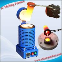 Quality Portable Small Furnace for Melting Gold Silver Copper wholesale