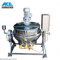 Quality Steam Heating Tilting Jacket Kettle Without Mixer (ACE-JCG-A9) wholesale