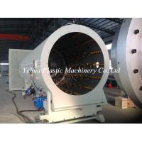 Buy cheap hdpe pe heat insulation pipe production line extrusion machine manufacturing for sale made in China from wholesalers
