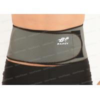 Quality Waist Back Support Brace For Weight Lifting Any Pantone Color Available wholesale