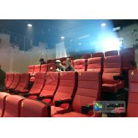 Quality Electrical / Hydraulic 4D Movie Theater Equipment For Action Movies 4 - 100 Seats wholesale