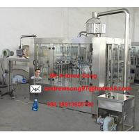 Quality packing machine for liquid wholesale