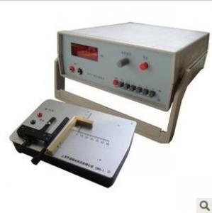 China Gauss Meter (HT701) on sale
