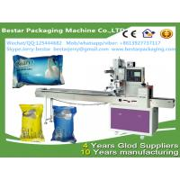 Quality Automatic Hotel Bar Soap Packaging Machine with stainless steel cover/PLC controller bestar packaging machine BST-250 wholesale