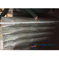 Cheap 11mesh Stainless Steel Wire Screen With 0.5mm Wire Diameter, 1.3m×30m Roll for sale