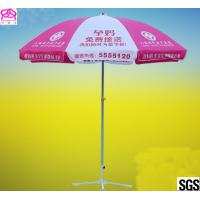 Quality Orange 8 Steel Ribs Custom Printed Beach Umbrellas Sun Protection wholesale